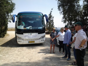Israel KKL